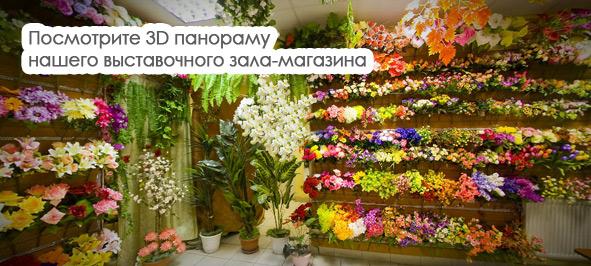 Цветы в красноярске дешево купить